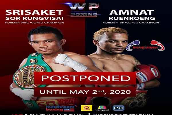Boxing ศรีสะเกษ - อำนาจเลื่อนไป 2 พฤษภาคม 2563
